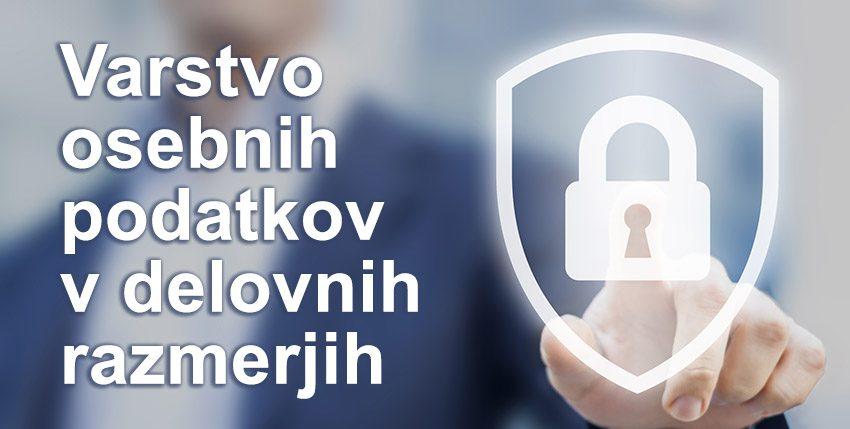 Varstvo osebnih podatkov